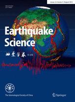 Acta Seismologica Sinica