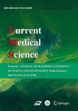 Acta Academiae Medicinae Wuhan
