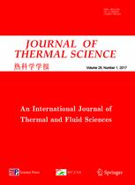 Journal of Thermal Science