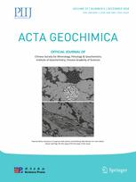 Acta Geochimica
