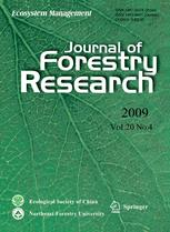 Forestry online publication of research papers