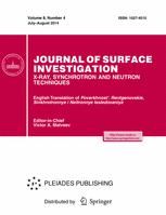 Journal of Surface Investigation. X-ray, Synchrotron and Neutron Techniques