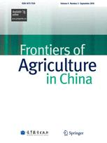 Frontiers of Agriculture in China