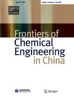 Frontiers of Chemical Engineering in China