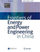 Frontiers of Energy and Power Engineering in China