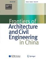 Frontiers of Architecture and Civil Engineering in China