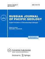 Russian Journal of Pacific Geology