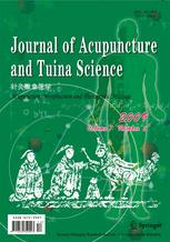 Journal of Acupuncture and Tuina Science
