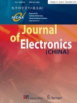 Journal of Electronics (China)