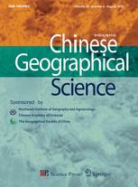 Chinese Geographical Science