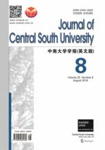 Journal of Central South University