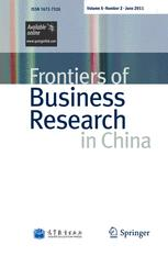 Frontiers of Business Research in China