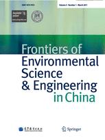 Frontiers of Environmental Science & Engineering in China