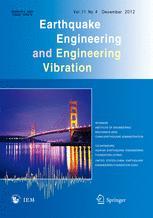 Earthquake Engineering and Engineering Vibration
