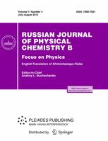 Russian Journal of Physical Chemistry B