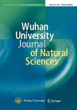 Wuhan University Journal of Natural Sciences A