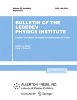 Bulletin of the Lebedev Physics Institute