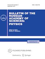 Bulletin of the Russian Academy of Sciences: Physics