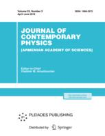 Journal of Contemporary Physics (Armenian Academy of Sciences)