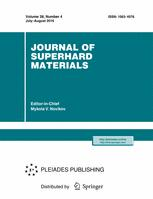 Journal of Superhard Materials