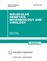 Molecular Genetics, Microbiology and Virology