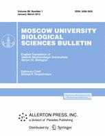 Moscow University Biological Sciences Bulletin