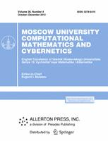 Moscow University Computational Mathematics and Cybernetics