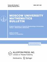 Moscow University Mathematics Bulletin