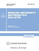 Moscow University Mathematics Bulletin