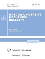 Moscow University Mechanics Bulletin