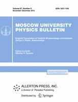 Moscow University Physics Bulletin