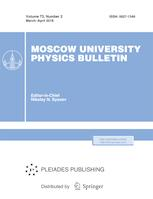 Moscow University Physics Bulletin