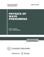 Physics of Wave Phenomena