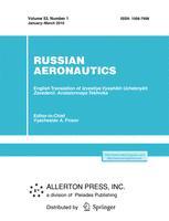 Russian Aeronautics (Iz VUZ)