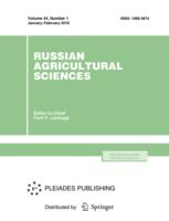 Russian Agricultural Sciences