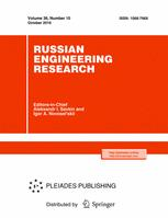 Russian Engineering Research