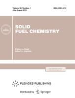 Solid Fuel Chemistry