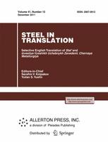 Steel in Translation