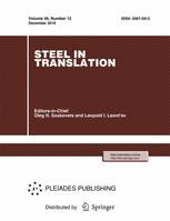 Steel in Translation 12/2016