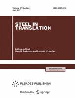 Steel in Translation 4/2017
