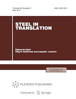 Steel in Translation