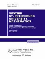 Vestnik St. Petersburg University: Mathematics