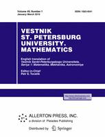 Vestnik St. Petersburg University: Mathematics