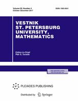 Vestnik St. Petersburg University, Mathematics