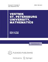 Vestnik St. Petersburg University, Mathematics