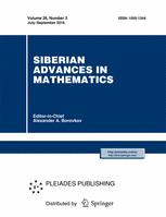 Siberian Advances in Mathematics