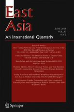 Journal of northeast asian studies