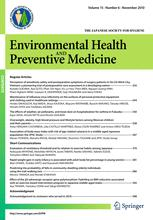 Environmental Health and Preventive Medicine