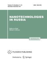 Nanotechnologies in Russia