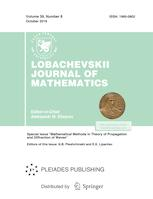 Lobachevskii Journal of Mathematics